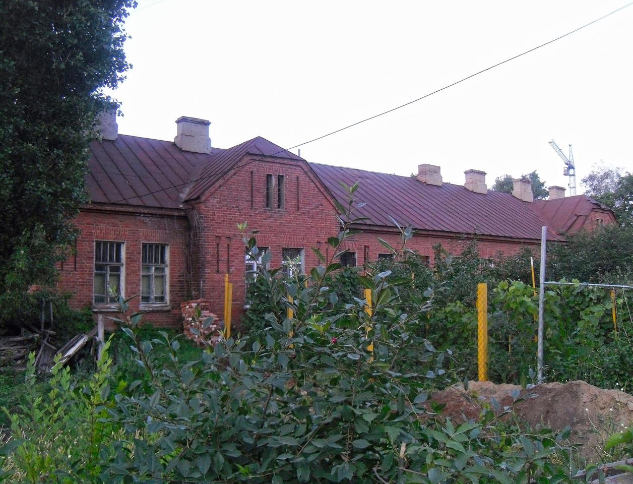 Сельскохозяйственная опытная станция