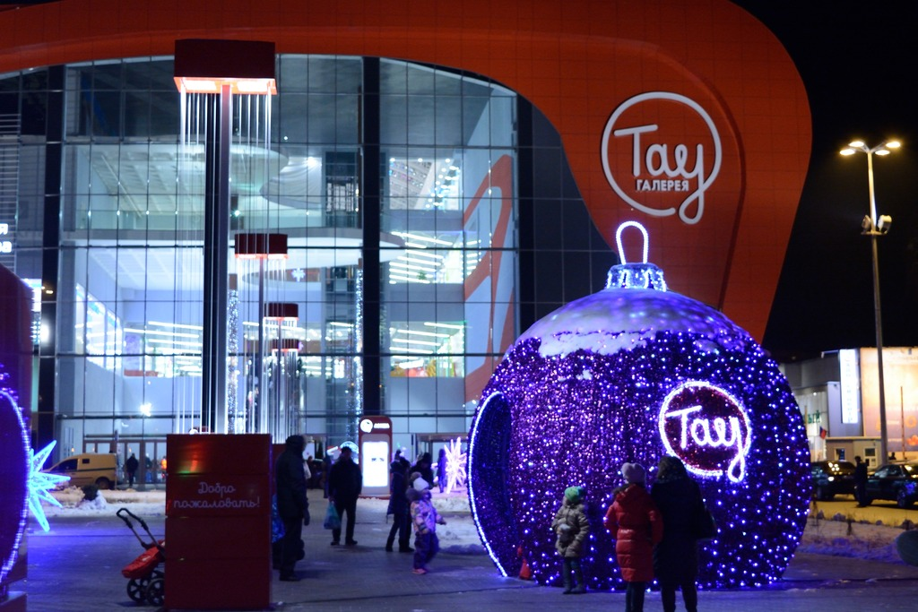 Торгово-развлекательный центр ТАУ Галерея