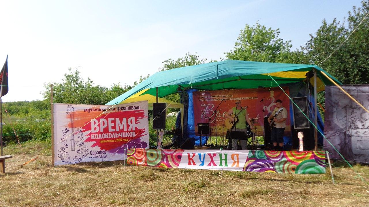 """Фестиваль акустической песни  """"Время Колокольчиков"""""""
