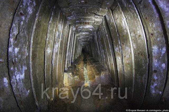 Подземные штольни Саратова