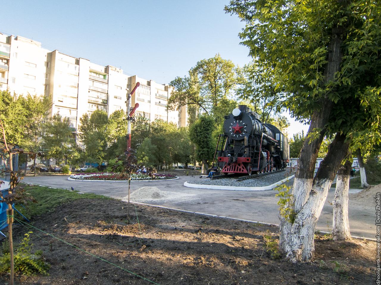 Сквер Железнодорожников