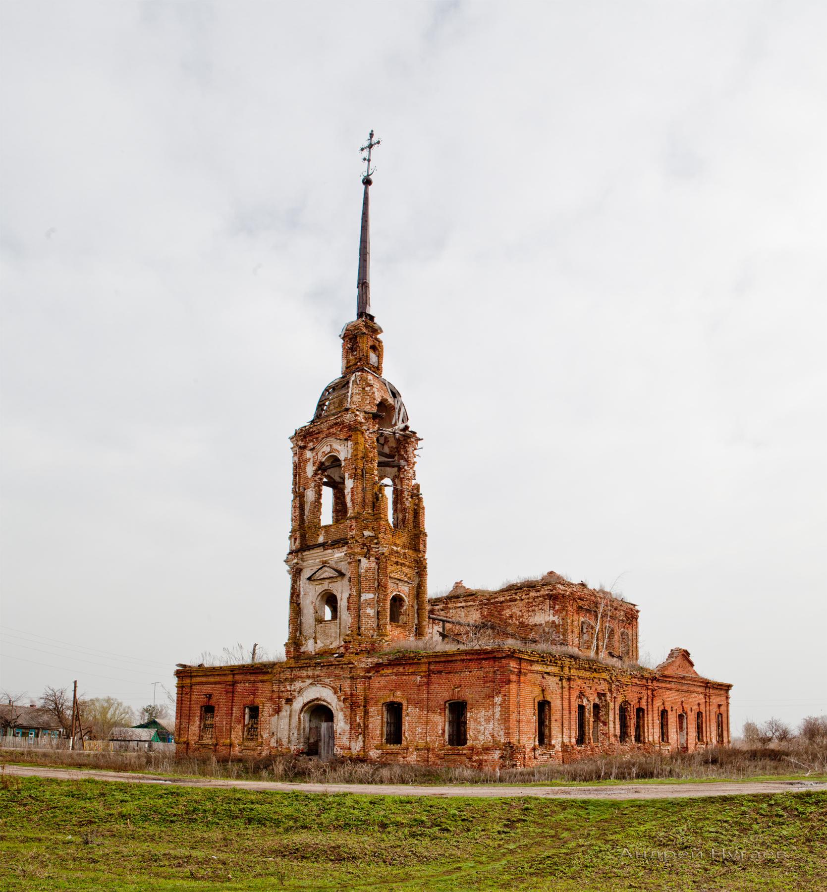 Храм во имя Троицы Живоначальной