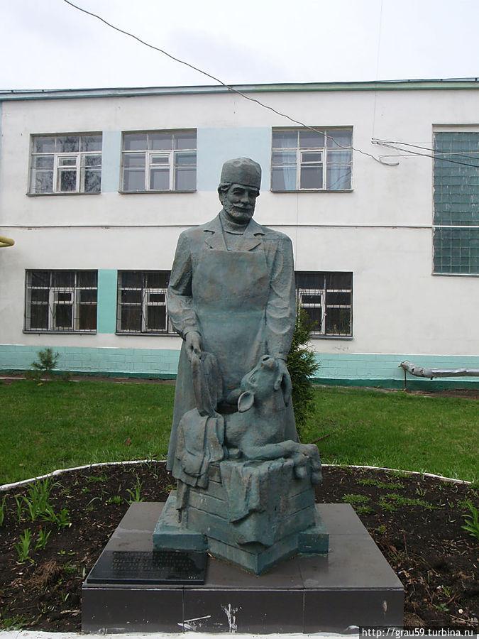 Памятник ветеринару