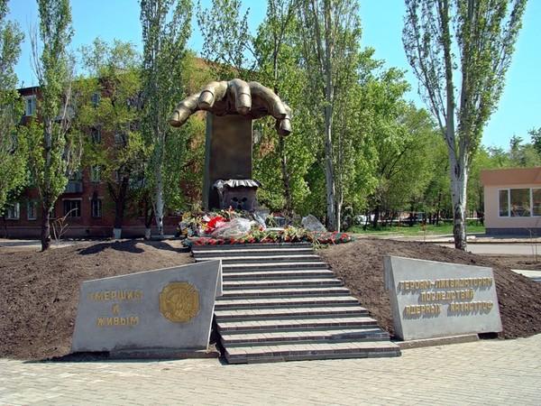 Памятник ликвидаторам ядерных катастроф