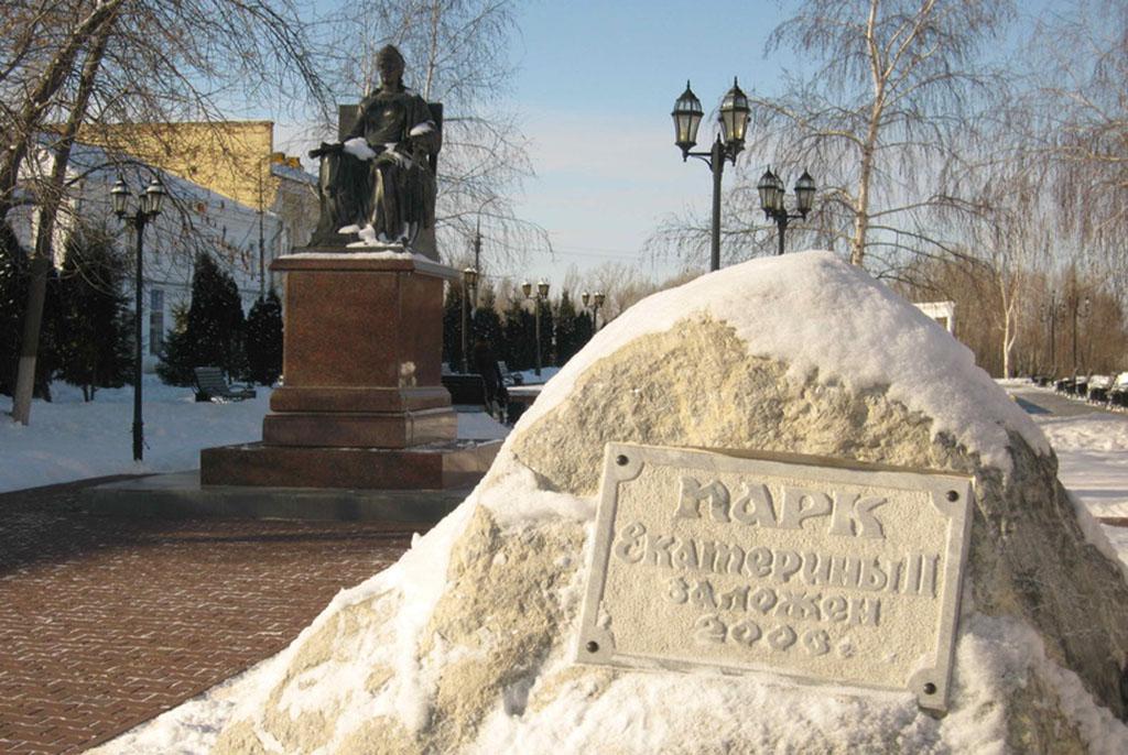 Парк и памятник Екатерине II