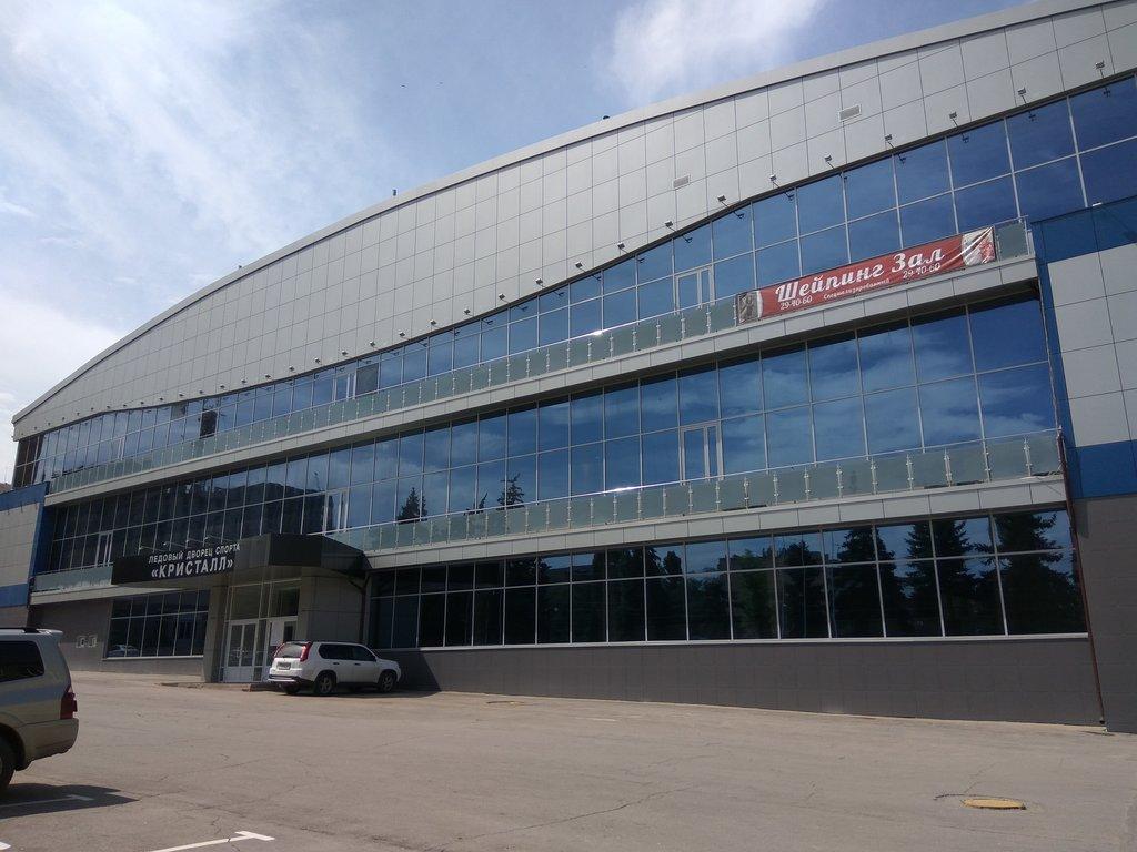 Музей спортивной славы Саратовской области