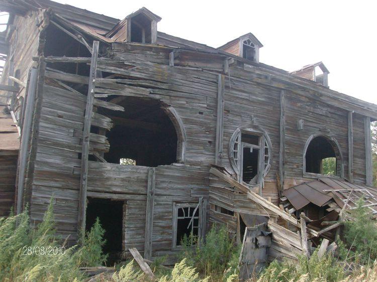 Быковская мельница