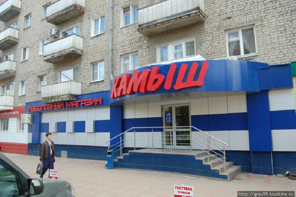 """В разделе """"Рыболовный магазин"""" найдено 8 компаний Саратова"""