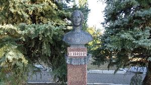 Бюст дважды Героя Советского Союза Н. М. Скоморохова